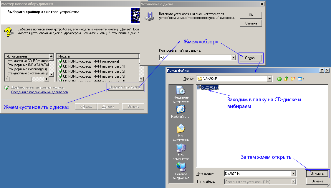 Ralink Rt61 Driver Windows 7